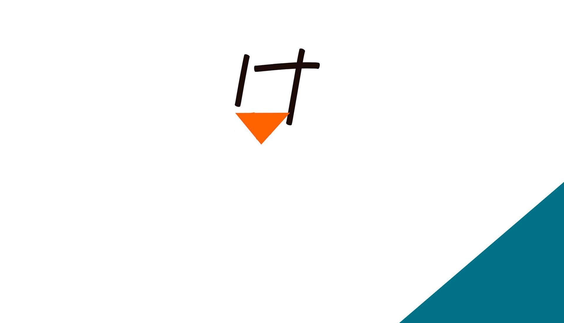 agencia-marketing-digital-pennyworth-identidad-corporativa-restaurante-valencia-11
