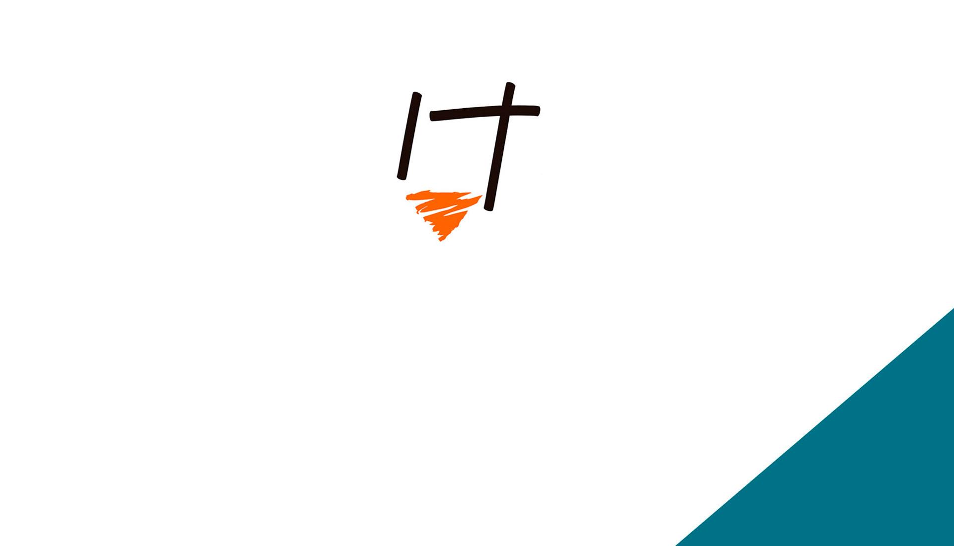 agencia-marketing-digital-pennyworth-identidad-corporativa-restaurante-valencia-12