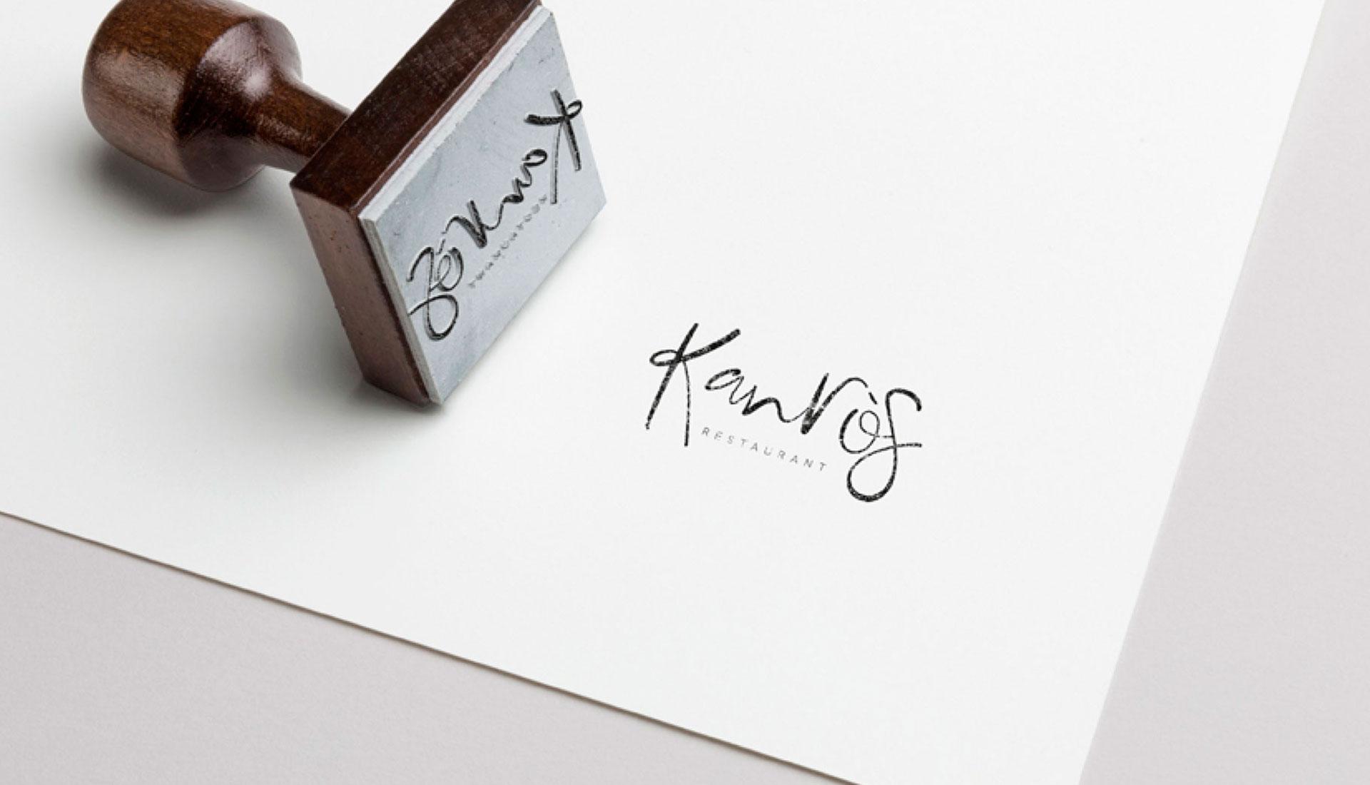 agencia-publicidad-pennywhort-marketing-identidad-corporativa-restaurante-valencia-05